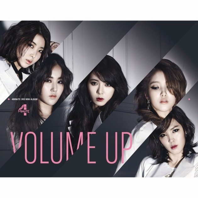 2012_4minute_volumeup