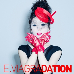 "[Review] [Album] E.Via – ""E.Viagradation Part. 1 (Black & Red)"""
