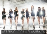 after-school-flashback-02