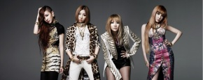 Remix Appreciation: 2NE1 – I Love You (Trance Blossom Remix)