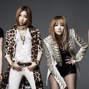 Remix Appreciation: 2NE1 – I Love You (Trance BlossomRemix)