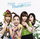 2012_2ne1_be mine