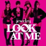2012_jewelry_look at me