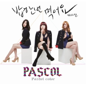 [Review] [Mini-Album] PASCOL – 'Pastel Color'