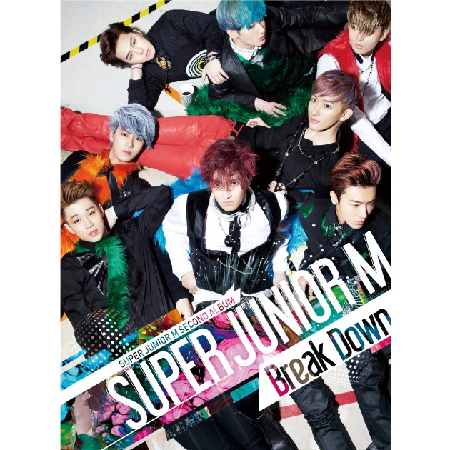 2013_super junior m_break down