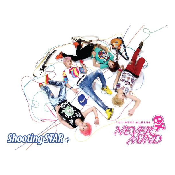 2013_nevermind_shooting star