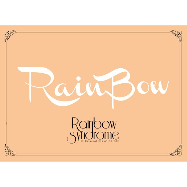 2013_rainbow_rainbow syndrome