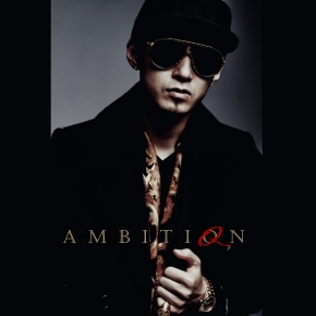 [Review] [Album] The Quiett – 'AMBITIQN'