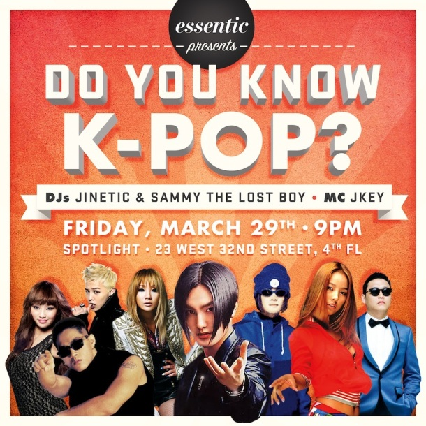 K-Pop_Spotlight_Essentic_March 2013