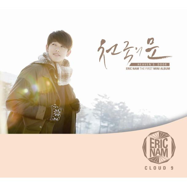 2013_eric nam_cloud 9