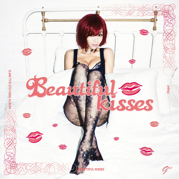 2013_gna_beautiful kisses