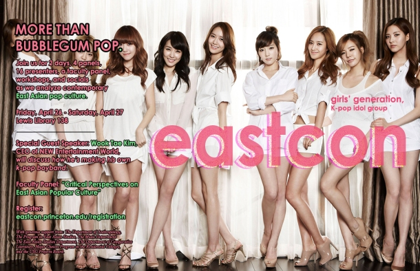 EastCon Poster