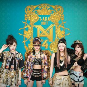 "[Review] [Single] T-ara N4 – ""Jeon Won Diary"""