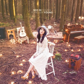 [Review] [Mini-Album] Seo In Young – 'ForeverYoung'