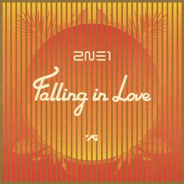 2013_2ne1_falling in love
